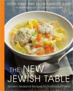 thenewjewishtable