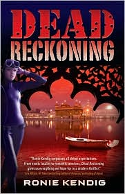 deadreckoning